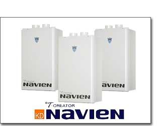Navien boiler